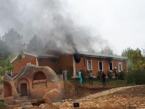 Adıyaman Üniversitesi'nde Yangın