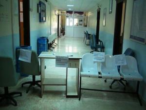 Besni Tapu ve Kadastro Müdürlüğü kısmi karantinaya alındı