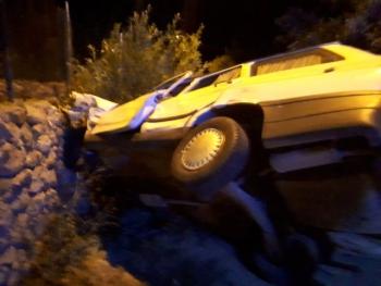 Adıyaman'da Otomobil Duvara Çarptı: 4 Yaralı